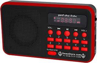 Best gurbani fm 24 hours Reviews