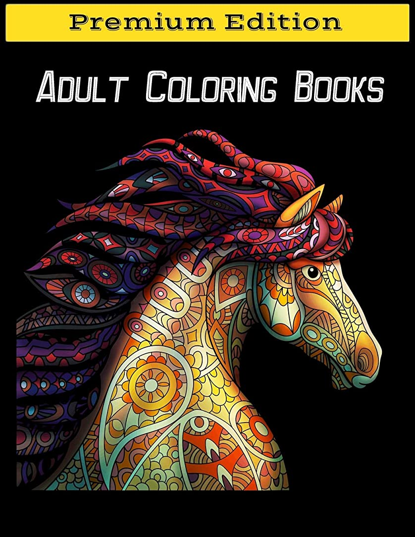 Adult Coloring Books: Animal Coloring Books for Adults, Stress Relieving Animal Designs