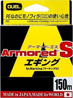 DUEL(デュエル) PEライン アーマード S エギング 150M 0.5号 オレンジ/高視認ホワイト エギング