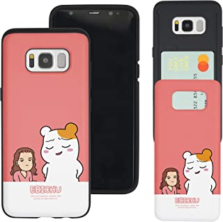 Compatible with Galaxy S8 Case (5.8inch) ORUCHUBAN EBICHU Dual Layer Card Slide Slot Wallet Bumper Cover - Daily Secretary