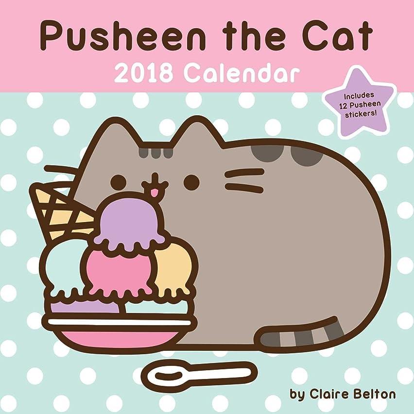 送る生まれ裕福なPusheen the Cat 2018 Wall Calendar
