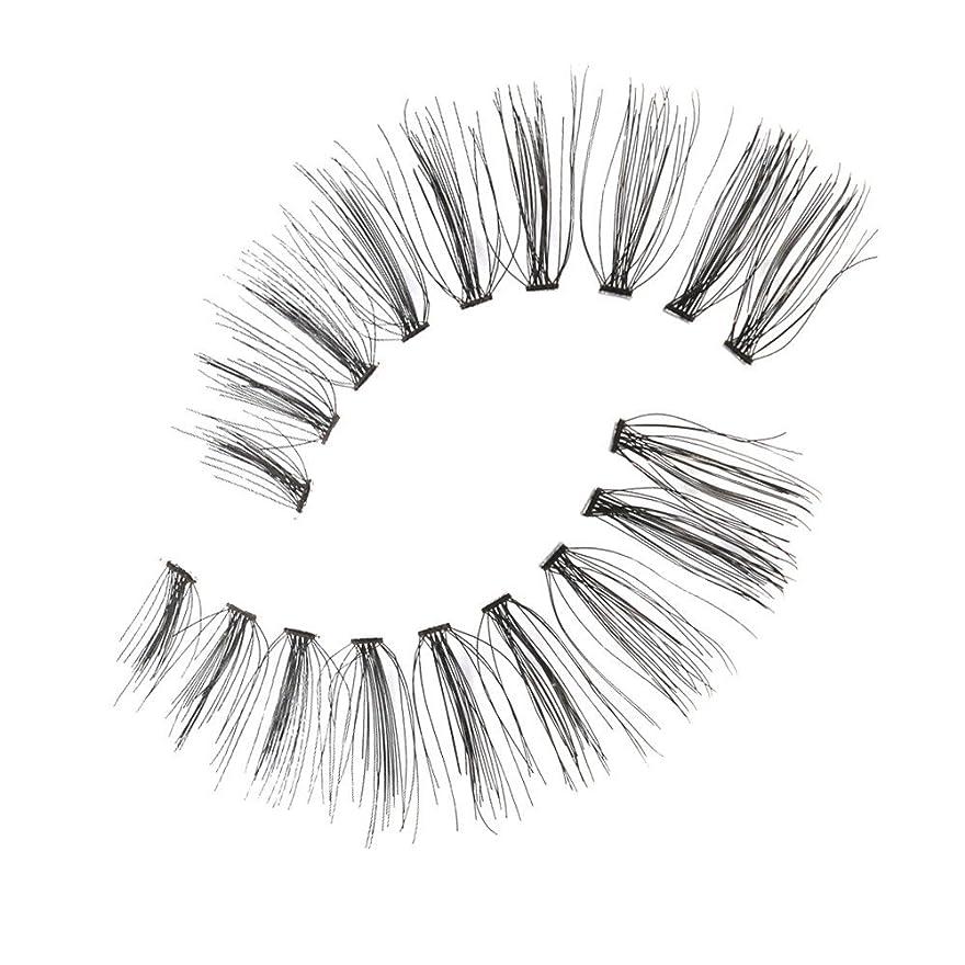 桃三角不振Akane 1組 高級 豪華 ゴージャス 濃密 柔らかい おしゃれ 3D ナチュラル 激安 日常 ロングストリップ 高品質 手作り 便利 アイラッシュ Eyelashes (#48)