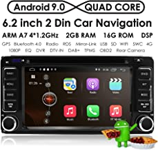 Quad Core Android 9.0 2 Din in Dash HD 1024600 Capacitive Touch Screen Car DVD Player GPS Navigation Radio Compatible for Toyota RAV4 Corolla Camry Tundra 4Runner Previa Highlander Yaris Prado Hilux