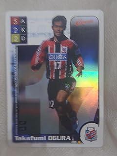 サッカーカード イレブンスターズ ELEVEN STARS 小倉隆史 コンサドーレ札幌