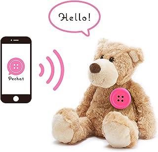 Pechat(ペチャット) ピンク ぬいぐるみをおしゃべりにするボタン型スピーカー【英語にも対応】 P02