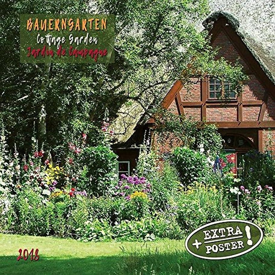 価値全く映画Bauerngarten - Cottage Garden - Jardin de Campagne 2018 Artwork