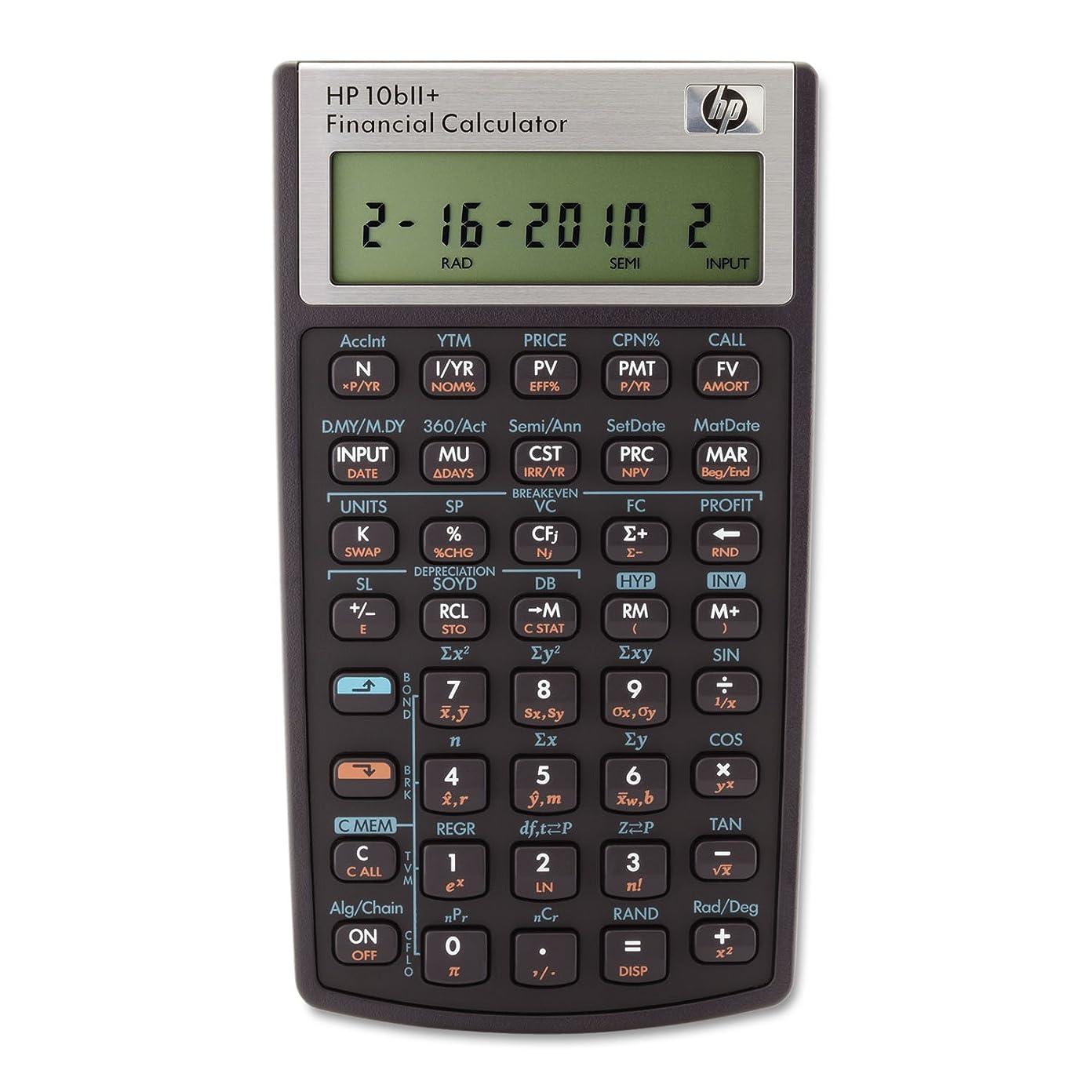 蒸特別な適応HP 10bii +金融電卓