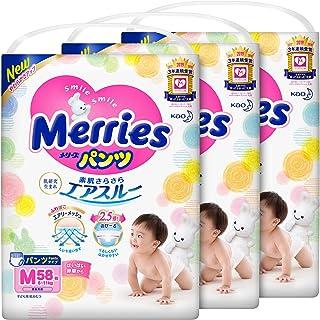 Merries Pants M 58S x3 Packs, 174 count (Pack of 3)