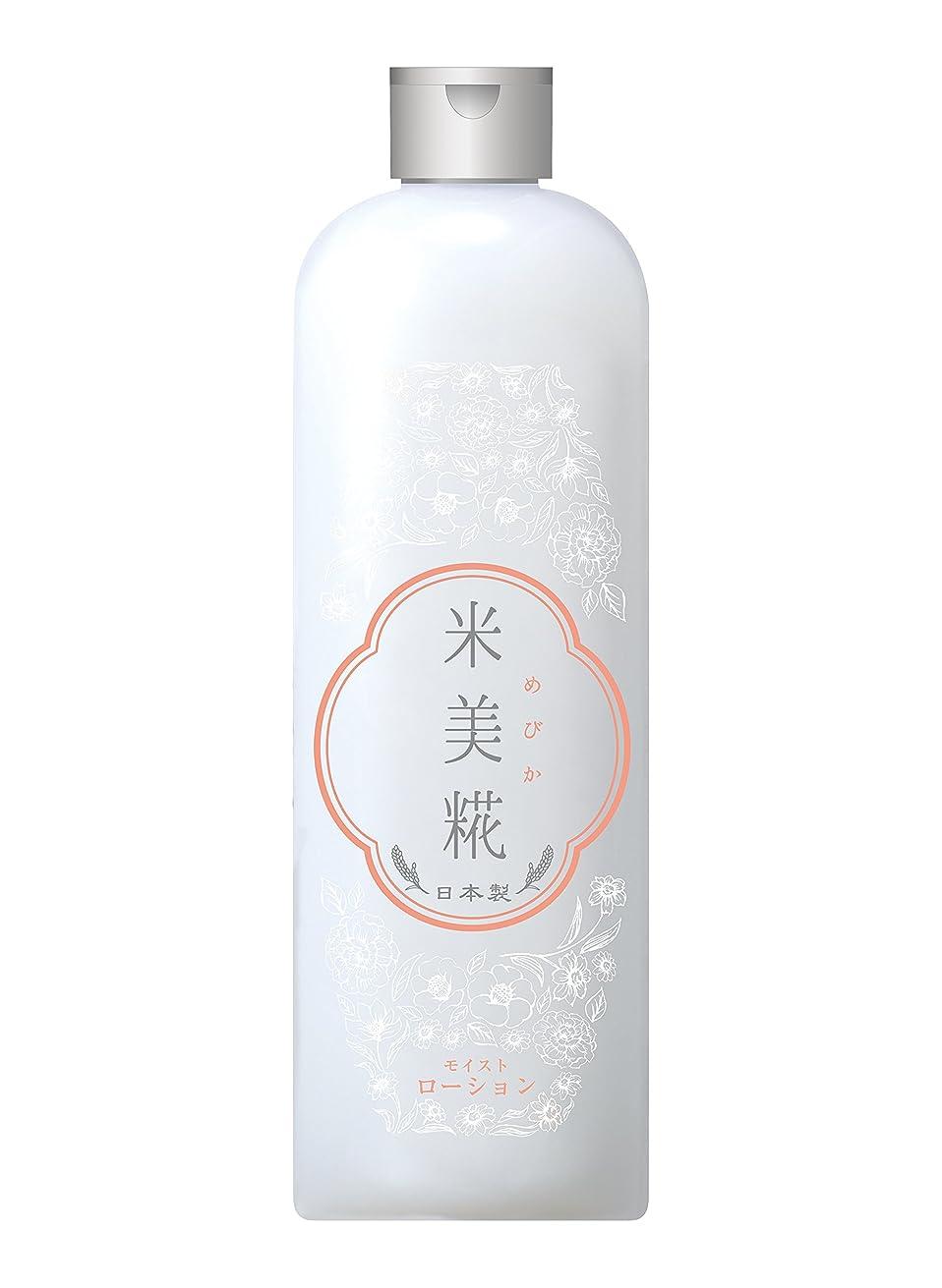 上向き疑い者食事米美糀 モイストローション (500mL)