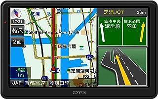 カーナビゲーション ドライブレコーダー付き 7インチ ワンセグ 3年地図更新無料 2018最新地図データー カーナビドラレコ一体型 スピリクス(SPIRIX) SX-REC87P