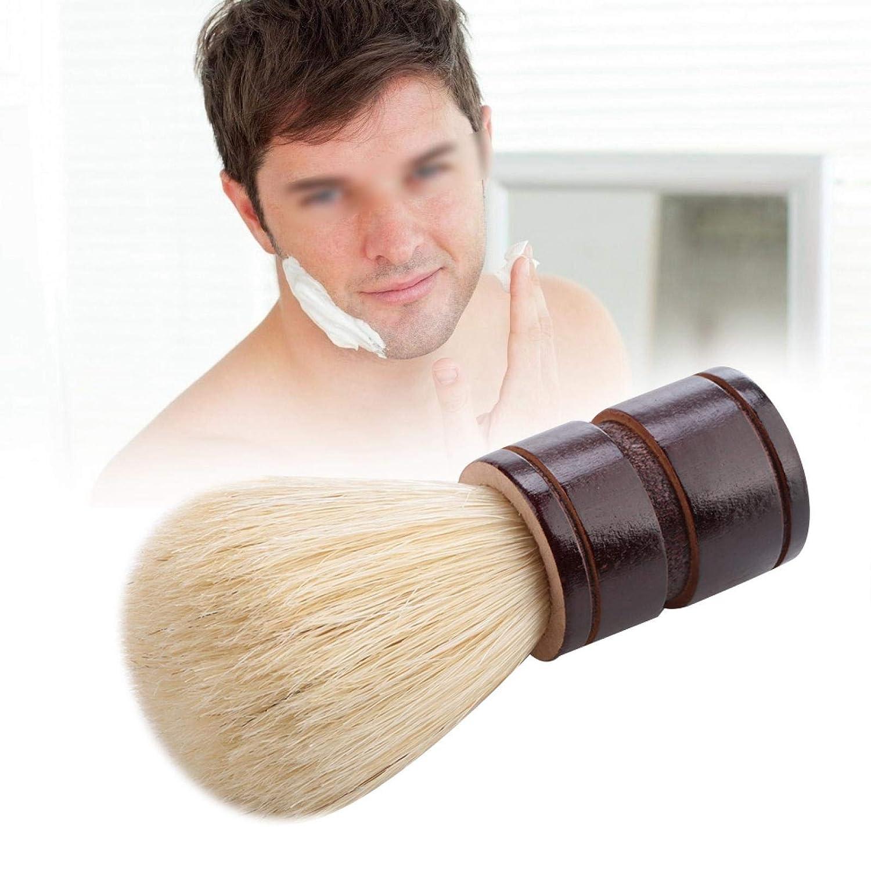 Shaving Brush Soft Beard No Hair Practical for Be super welcome High order Styli Slip
