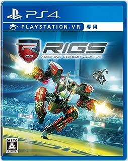 RIGS Machine Combat League(VR専用) - PS4
