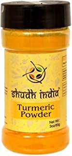 Shudh India Turmeric Root Powder Spice | Haldi | (High Curcumin Content) | All Natural | 100% Pure | Salt Free | Vegan | G...