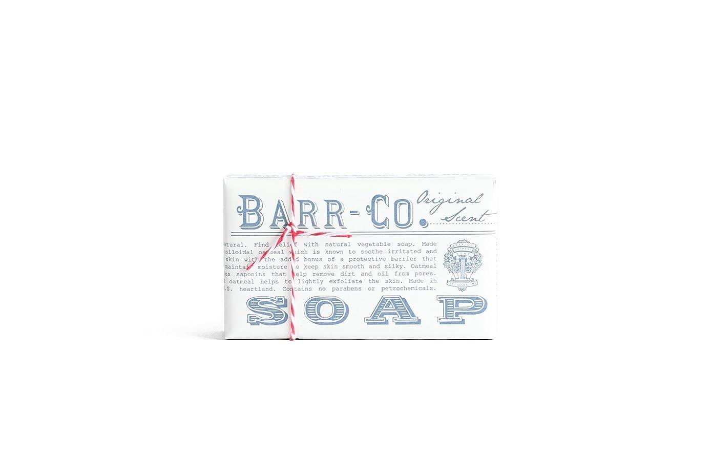 今まで流す扱いやすいBARR-CO.(バーコー) バーソープ