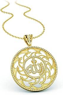 Allah Gold Plated Circle Pendant