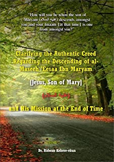 Clarifying the Authentic Creed Regarding the Descending of al-Maseeh 'Eesaa Ibn Maryam [Jesus, Son of Mary] (عليه السلام) and His Mission at the End of Time