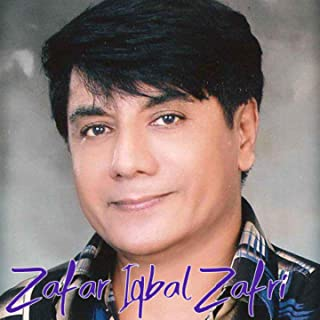 zafar iqbal zafri mp3 songs