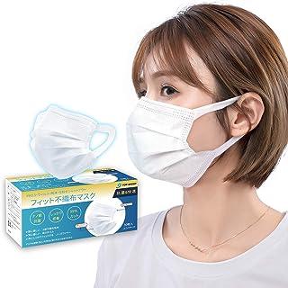 マスク 50枚入 使い捨て 不織布マスク プリーツ型マスク 3層構造 耳が痛くなりにくい 飛沫防止99% PM2.5 抗菌 風邪予防 防塵 花粉対策 10枚包装×5袋入 白 【 広耳】