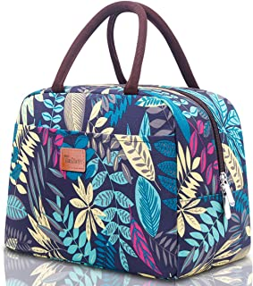 Lunch Bags for Women TianQin WY Insulated Lunch Tote bag Leak-proof lunch box Cooler Bag for Working Picnic Beach Sporting (Leaf)