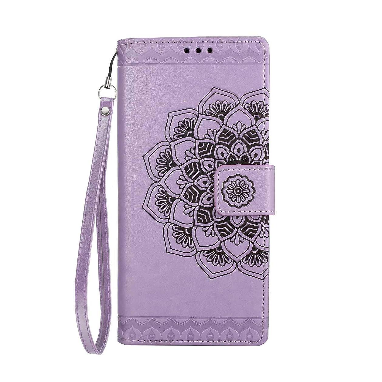 追記アロング動詞Zeebox? Galaxy Note 8 ケース, マンダラのエンボス加工 手帳型 PUレザー ケース スタンド機能付き スマホカバー マグネット付き シンプル カード収納 耐衝撃 財布型 カバー Galaxy Note 8 用 Case Cover, パープル
