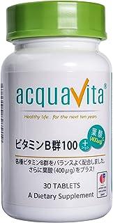 acquavita(アクアヴィータ) ビタミンB群100+葉酸(400μg) 30粒