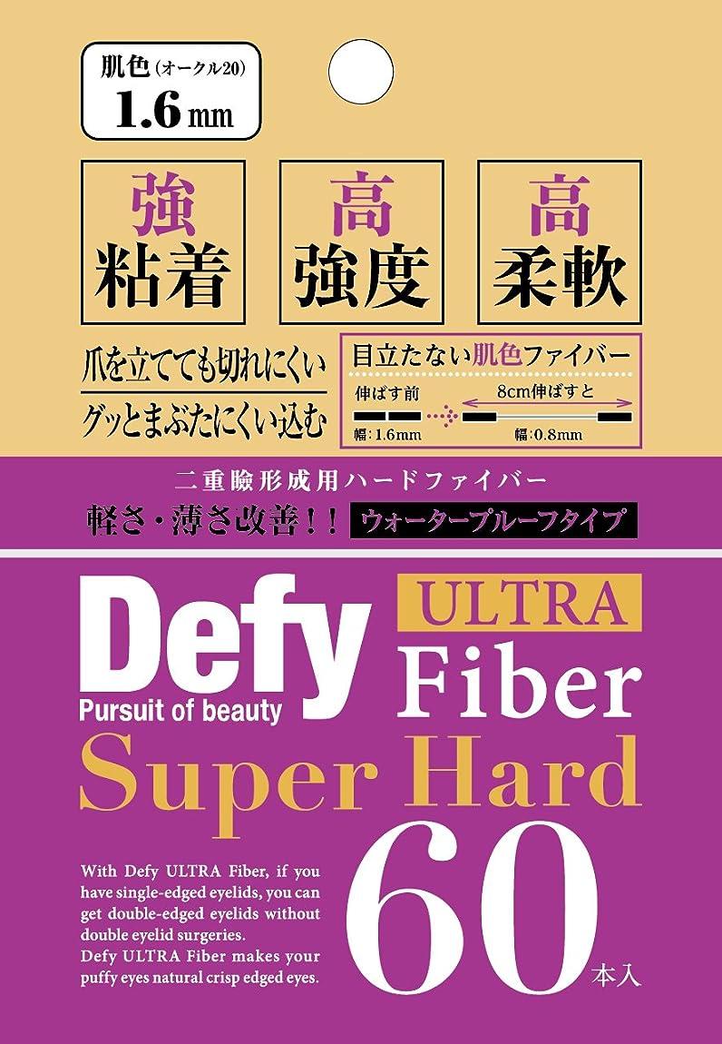 Defy 二重まぶた形成テープ ウルトラファイバーII ヌーディ 1.6mm 60本入