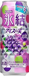 キリン 氷結 meets アイスの実 [ チューハイ 500ml×24本 ]