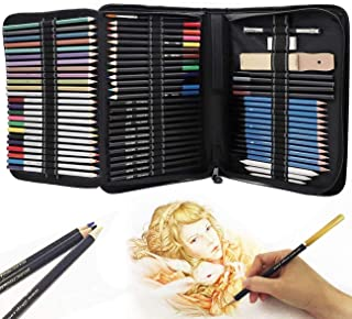 TECHVIDA 71-Piece Art Supplies -Sketch Set,Painting,Coloring and Drawing Pencils Set with Extra Art Kits for Children, Adu...