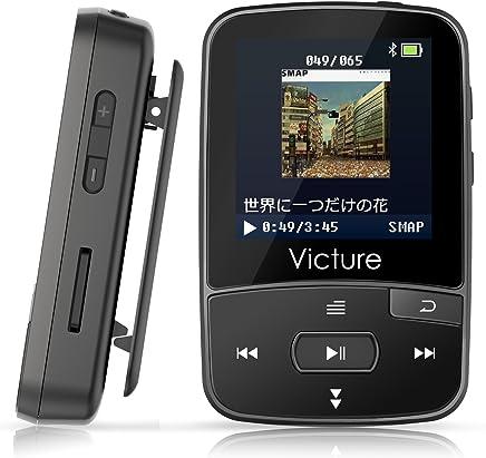 Victure Bluetooth4.1アップデート mp3プレーヤー ミニ クリップ式 スポーツ HIFI超高音質 デジタルオーディオプレーヤー 歩数計 内蔵8GB マイクロSDカード対応 ブラック M3