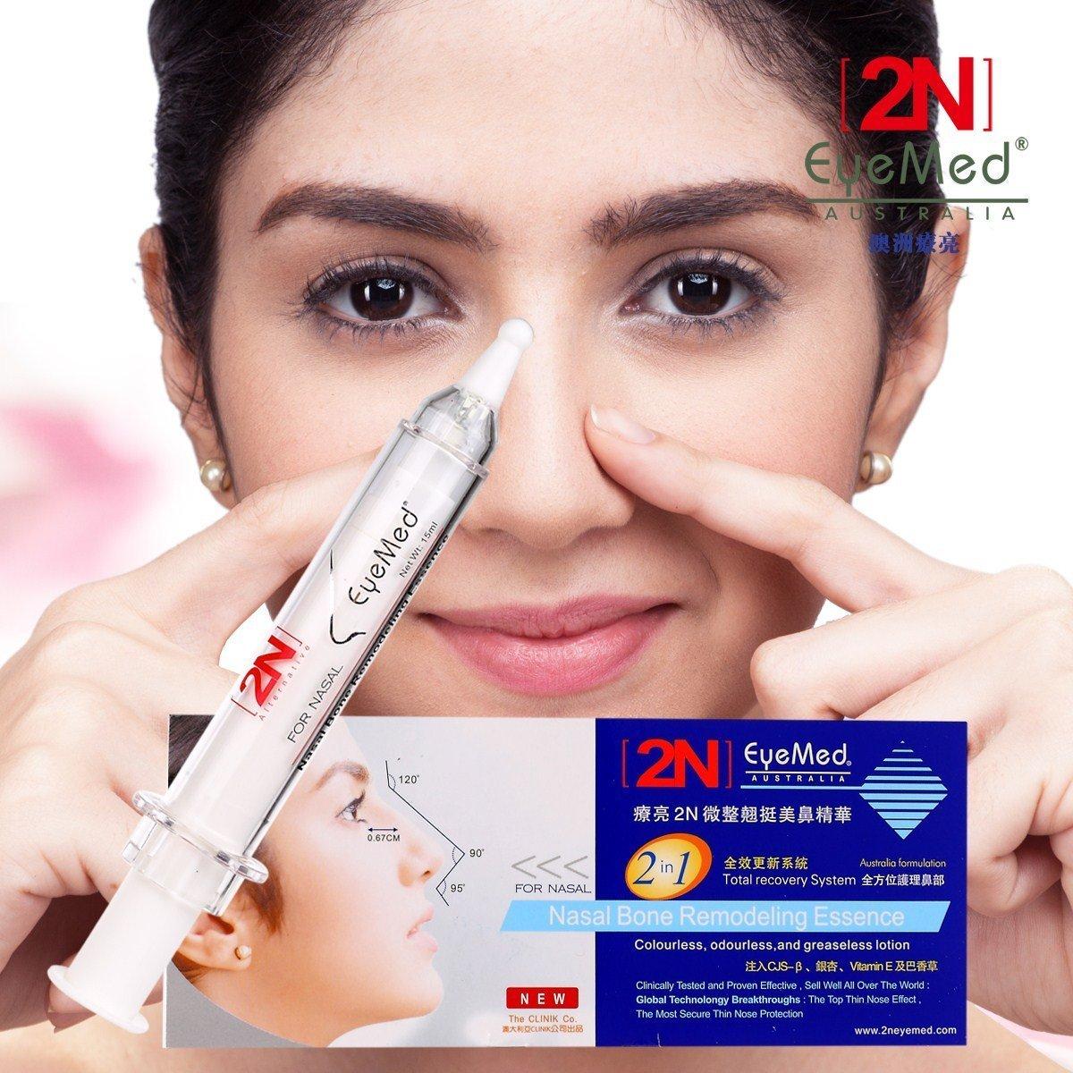 Amazon.com : Nose Cream, Nose Upright Essence for Slimming Nose