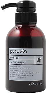 プーカ48シリーズ SUN 48 ヘアケアシャンプー(アミノ酸系) 300mL