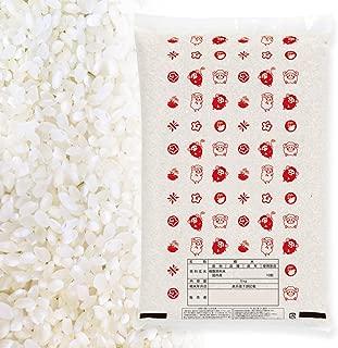 お米のしらほし 国内産10割 ブレンド米 複数原料米 しらほし 精米 10Kg(5kg×2袋)