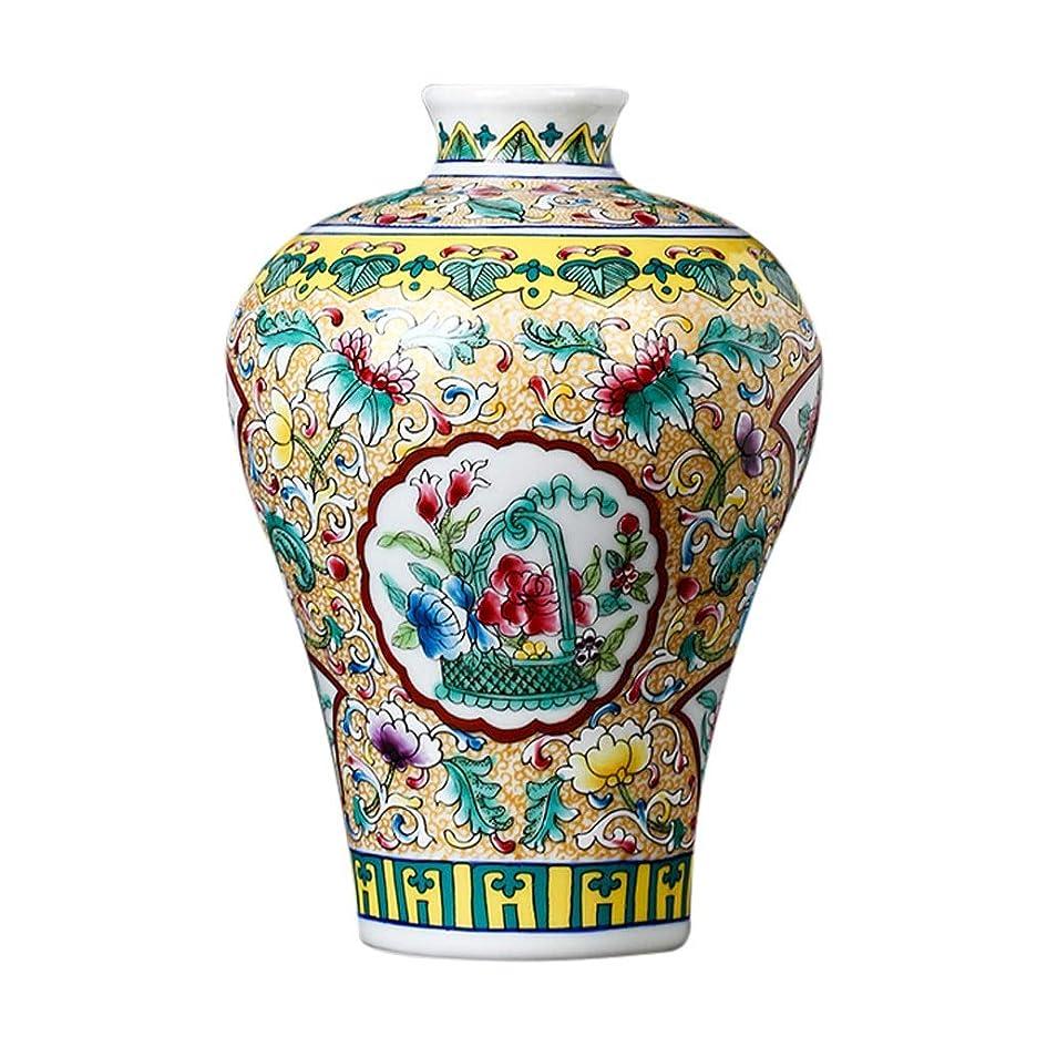 軽減持っている顎花瓶 装飾芸術ホーム世帯ウェディングリビングルームベッドルームオフィス表イエロー14×20 CMのクラシック花瓶セラミッククリエイティブハイグレード インテリア フラワーベース