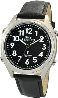 ATOMIC Talking Watch - Sets Itself FIVE SENSES unisex Talking Watch (SENS-RCTK-P201-19)(M104)