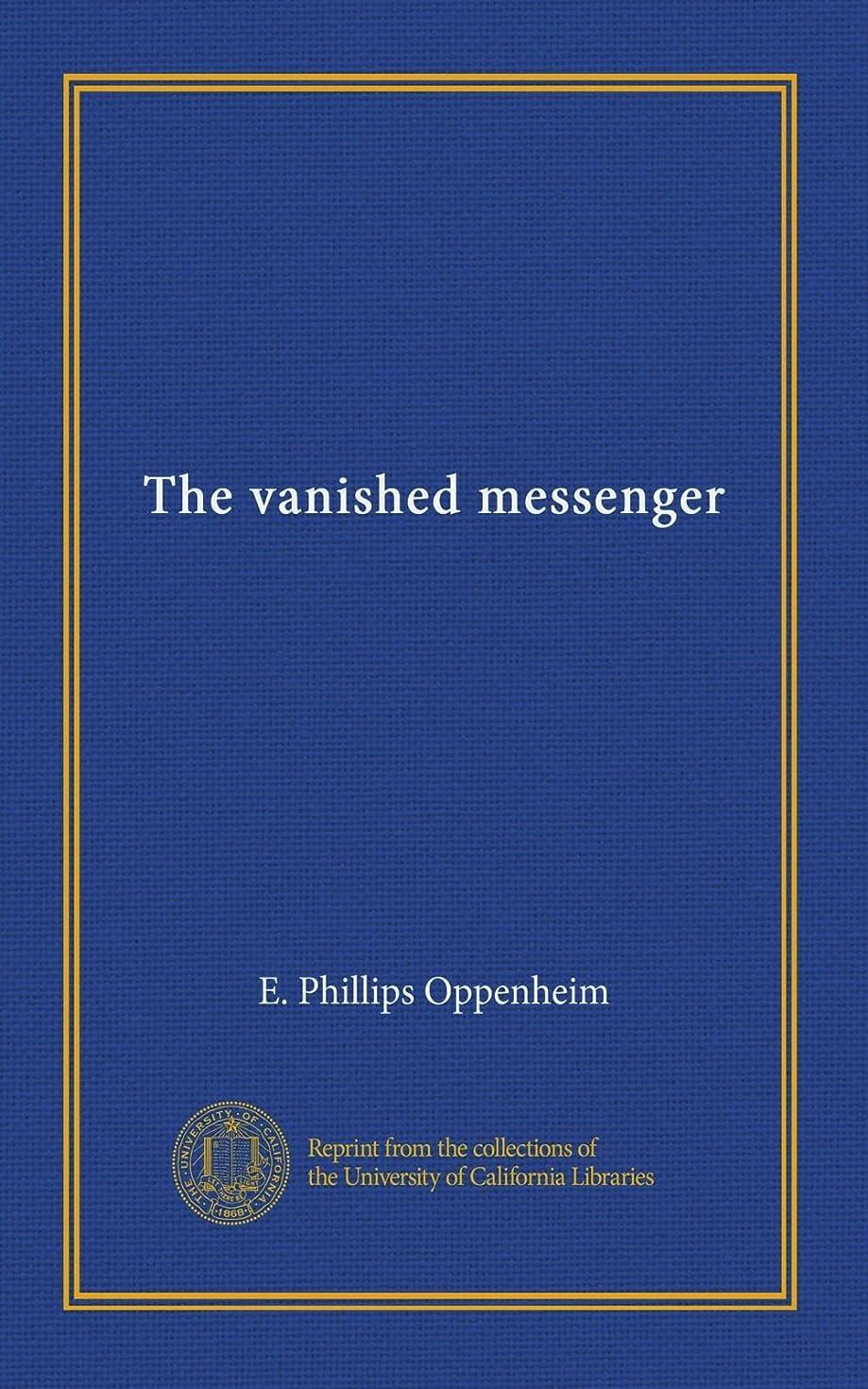 少ないミリメートルゼロThe vanished messenger