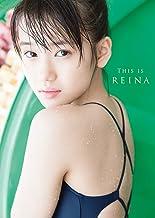 モーニング娘。'18 横山玲奈 ファースト写真集 『 THIS IS REINA 』