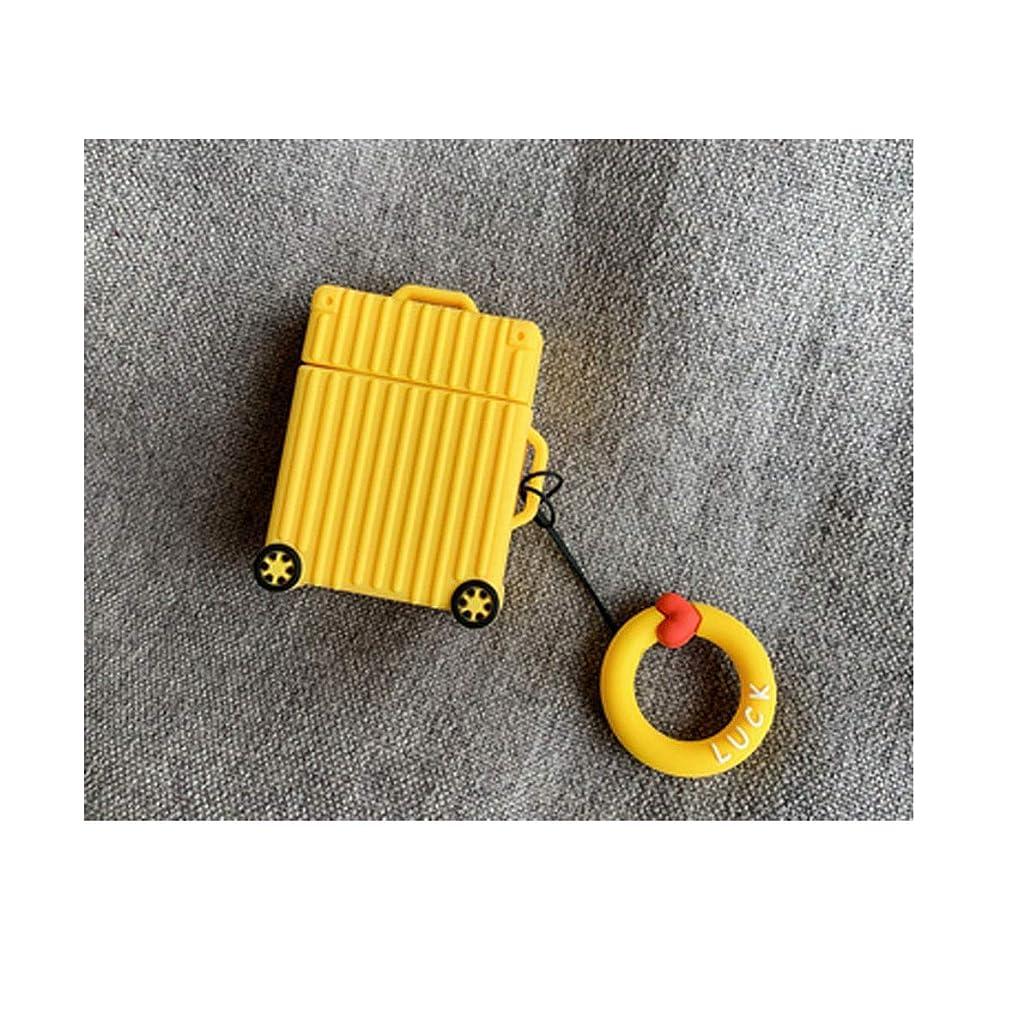 ダーツエクスタシーアラートヘッドフォンカバー、ワイヤレスBluetoothヘッドセット充電ボックス、シリコンドロッププルーフイヤホンカバー、パープル、各種色 (Color : Yellow)