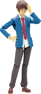 Max Factory The Melancholy of Haruhi Suzumiya: Kyon Figma Action Figure