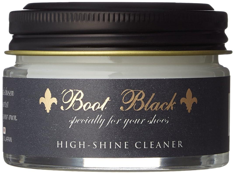 無かすかなうっかり[ブートブラック] HIGH SHINE CLEANER BBハイシャインクリーナー