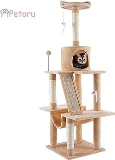 Petoru キャットタワー 猫タワー 据え置き 大型猫 多頭飼い 爪とぎ 麻紐 猫ハウス ハンモック 多頭飼い ストレス解消 ネコの遊園地 安定性抜群 頑丈耐久 天然サイザル 省スペース おしゃれ ネコタワー (ベージュ)