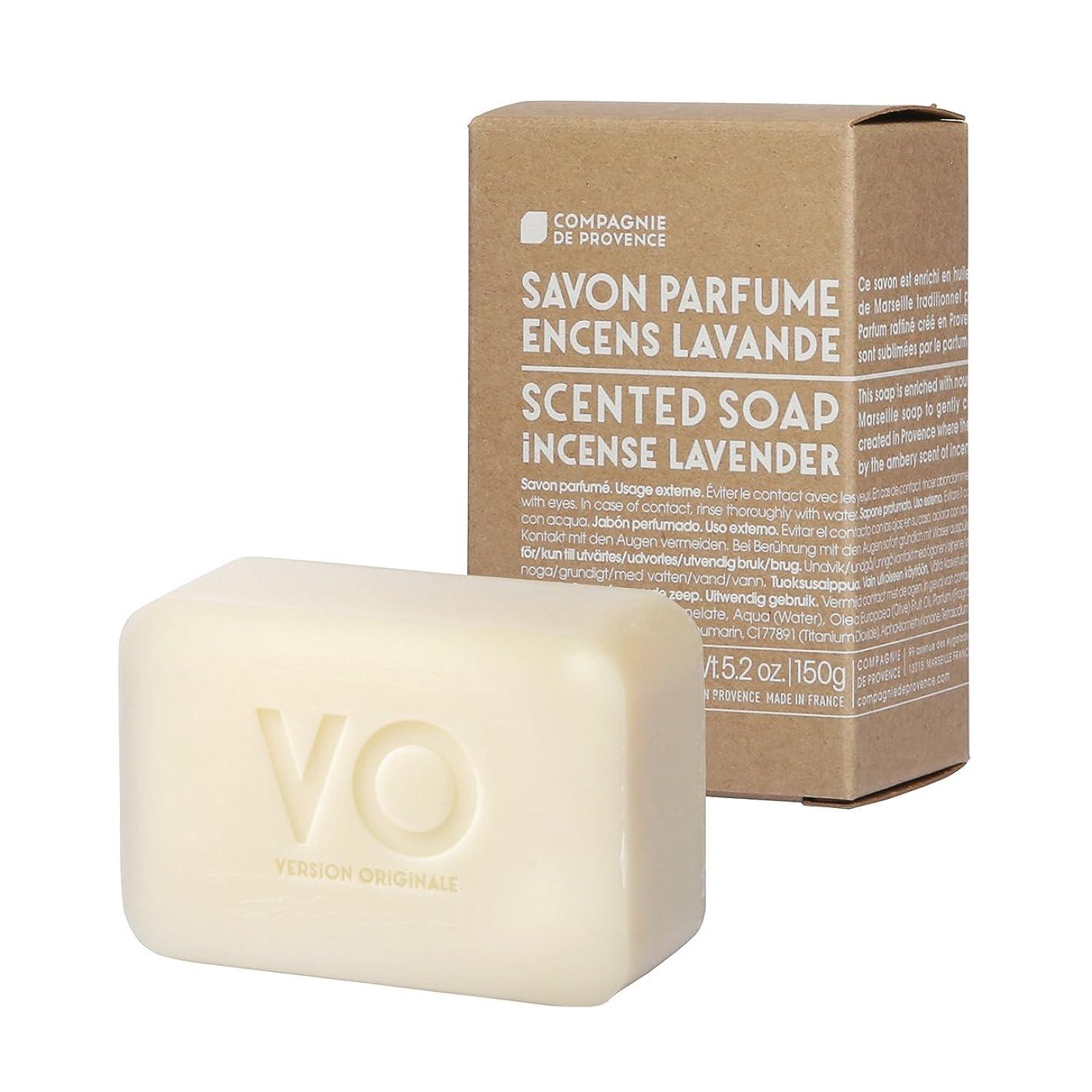 血変えるラインナップカンパニードプロバンス バージョンオリジナル センティッドソープ インセンスラベンダー(ラベンダーとお香の香り) 150g