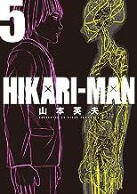 表紙: HIKARI-MAN(5) (ビッグコミックス) | 山本英夫