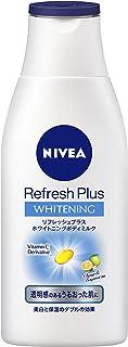 ニベア リフレッシュプラスホワイトニングボディミルク 150ml