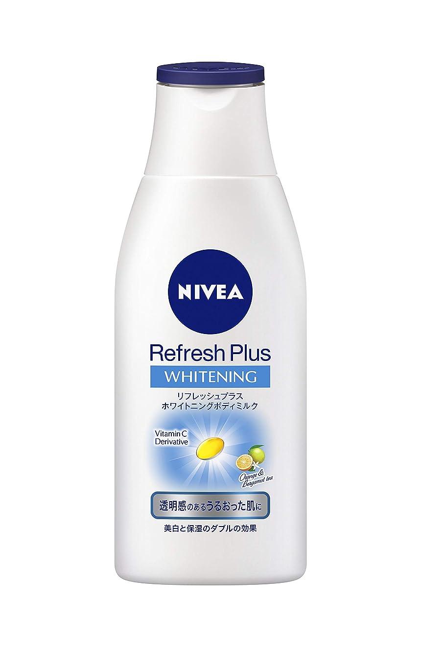 錆びオプショナル宿ニベア リフレッシュプラスホワイトニングボディミルク 150ml