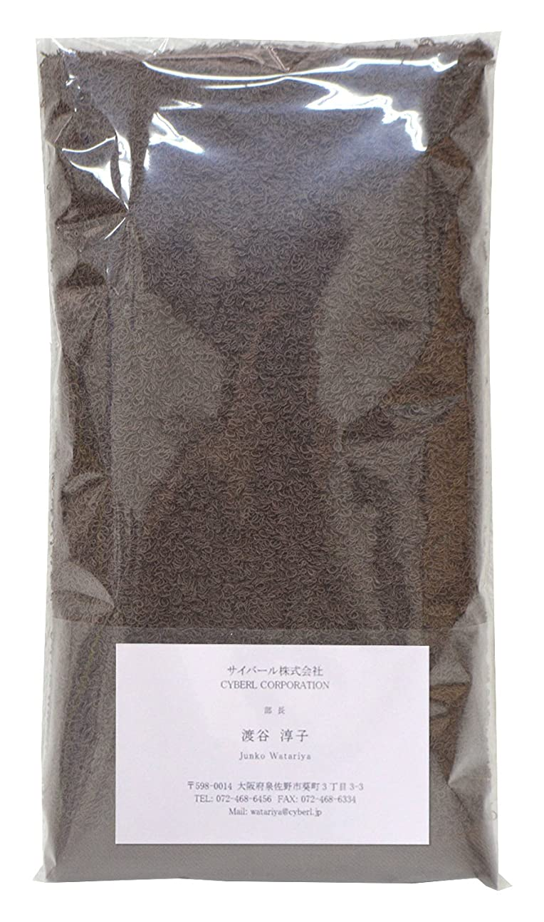 素晴らしい検査忙しいTRANPARAN 袋入れタオル ファブリックタオル 日本製 粗品 御年賀 名刺ポケット付き袋 (ダークブラウン)