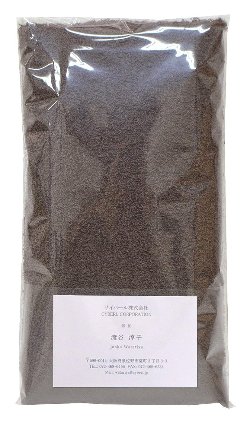 咲く概要中庭TRANPARAN 袋入れタオル ファブリックタオル 日本製 粗品 御年賀 名刺ポケット付き袋 (ダークブラウン)