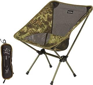 Best anaconda camping chairs Reviews