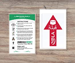 Qibla Richting Pijl (2pk) - Muur/Plafond Sticker (S004M) (rood)
