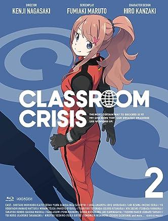 Classroom☆Crisis(クラスルーム☆クライシス) 2 (完全生産限定版) [Blu-ray]