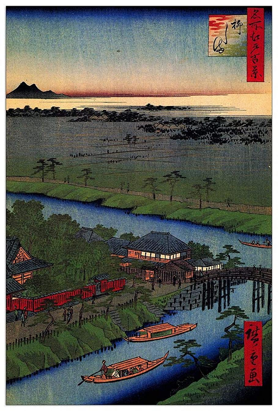 ArtPlaza TW92980 Hiroshige Utagawa - Yanagishima Decorative Panel 27.5x39.5 Inch Multicolored